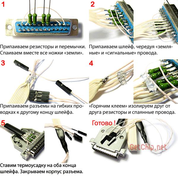 Как сделать LPT программатор для AVR